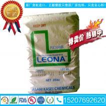 Leona™ 1402G