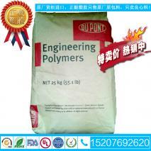 Zytel® 101F NC010 BKB009