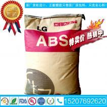 韩国LG ABS