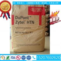 Zytel® HTN 51G35HSL NC010 BK083