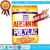POLYLAC® PA-758