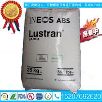 Lustran® 348