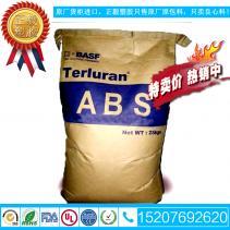 Terlux® HD 2802