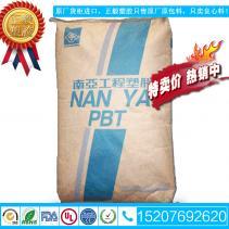 台湾南亚PBT