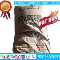 中国石化Y1500