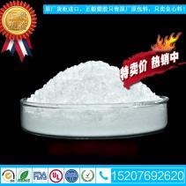 熔喷料专用硬脂酸钙